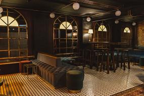 The Bix Bar and Legend