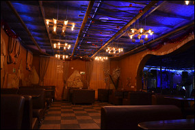 SHKZ Bar