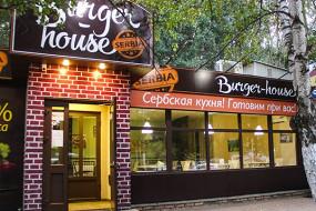 Burger House Serbia