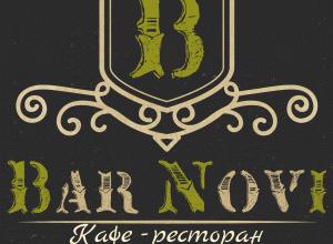 Bar Novi