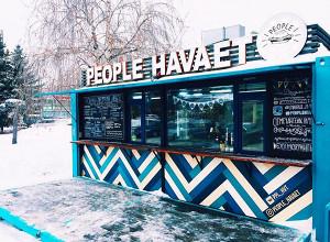 People Havaet