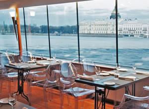 River Lounge