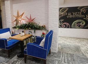 Al'Reze Café