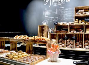 Маленькая пекарня Журавлевых