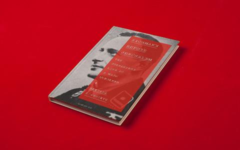 Лучшие нон-фикшн-книги октября