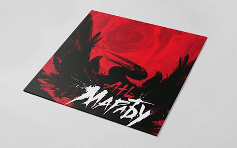 Премьера альбома ATL «Марабу»
