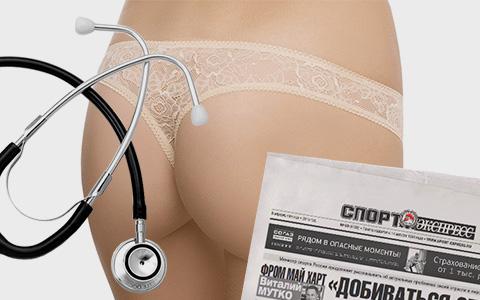 Хватит это терпеть: айтишник, врач и секс-работница — о создании профсоюзов