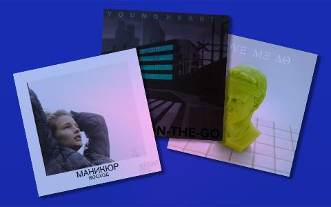 20 лучших русских альбомов года
