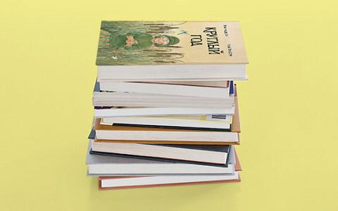 7 лучших детских книг июля