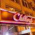 Ресторан Chillout - фотография 2