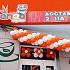 Ресторан Panda Express - фотография 1