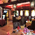 Ресторан Циндао - фотография 3