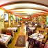 Ресторан Амарант - фотография 1
