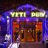 Ресторан Yeti Pub - фотография 4