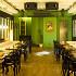 Ресторан Шанти Green - фотография 13