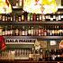 Ресторан Тапа'Риллас - фотография 13