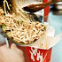 Ресторан Воккер - фотография 5 - Культовая коробочка