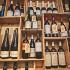 Ресторан PMI Bar - фотография 11