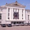 Театр оперы и балета им. Чайковского