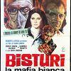 Мафия в белых халатах (Bisturi, la mafia bianca)