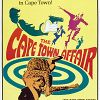 Кейптаунская афера (The Cape Town Affair)
