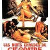 Эротические сны Клеопатры (Sogni erotici di Cleopatra)