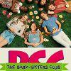 Веселые няньки (The Baby-Sitters Club)