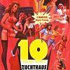 Десять разъяренных женщин (Ten Violent Women)
