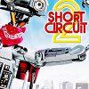 Короткое замыкание-2 (Short Circuit 2)