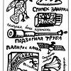 Александр Флоренский