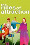 Правила секса / The Rules of Attraction