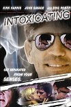Интоксикация / Intoxicating