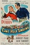 Не могу не петь / Can't Help Singing