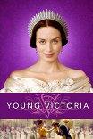 Молодая Виктория / The Young Victoria