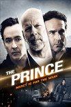 Принц / The Prince