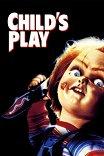 Детские игры / Child's Play