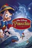 Пиноккио / Pinoccio