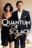 Квант милосердия / Quantum of Solace