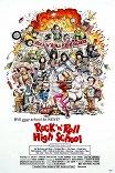 Высшая школа рок-н-ролла / Rock 'n' Roll High School