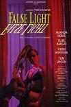 Обманчивый свет / Vals licht
