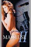 Массажистка-2 / Masseuse 2