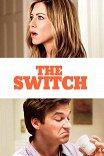 Больше чем друг / The Switch