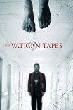 Ватиканские записи / The Vatican Tapes