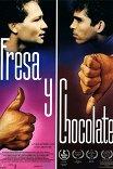 Клубника и шоколад / Fresa y chocolate