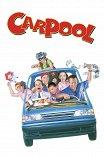 Автостоянка / Carpool