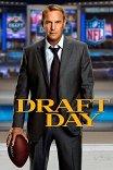 День драфта / Draft Day