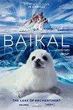Байкал — магия воды / Baikal
