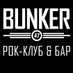 Bunker 47