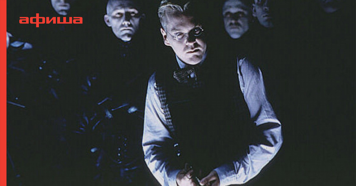 johns search for his identity in dark city a movie by alex proyas