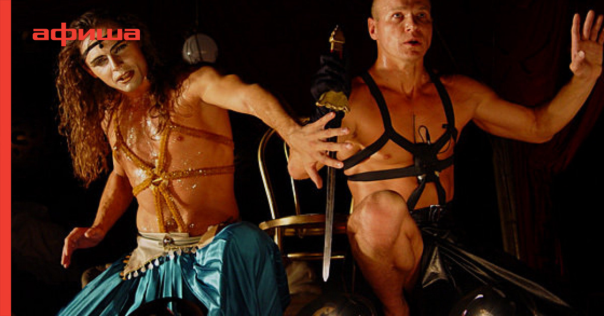 Фото театр с голыми актерами